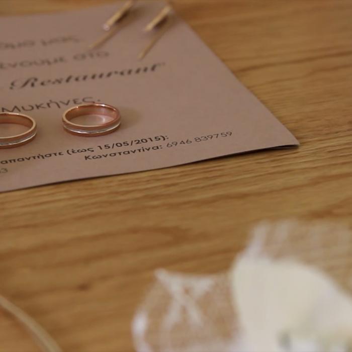 Γρηγορης & Ντινα | Wedding Cinematography| Wedding Videography in Greece